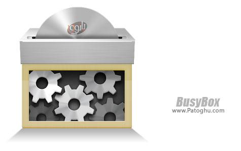 نرم افزار BusyBox Pro