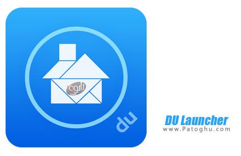 دانلود DU Launcher