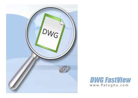 نرم افزار DWG FastView