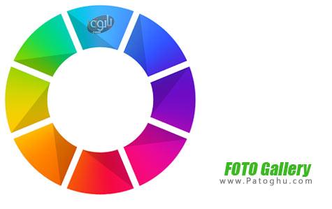 نرم افزار FOTO Gallery Premium
