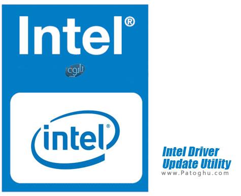 برنامه Intel Driver Update Utility