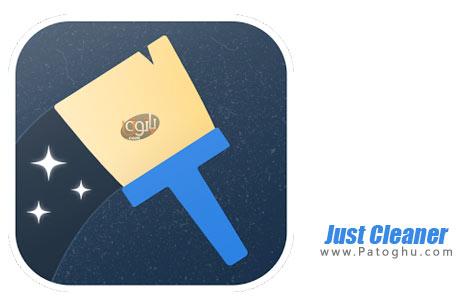 نرم افزار Just Cleaner Pro