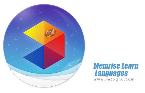 برنامه Memrise Learn Languages Free Premium