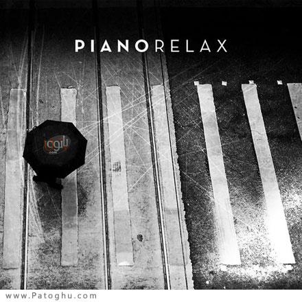 مجموعه موزیک های بی کلام پیانو آرامش بخش VA - Piano Relax