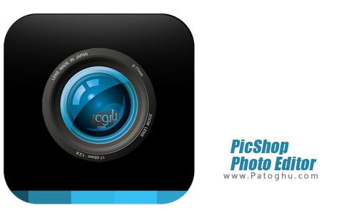 برنامه PicShop - Photo Editor
