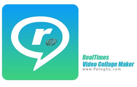 نرم افزار ساخت کلاژ از ویدیو در اندروید RealTimes Video Collage Maker v2.14.72