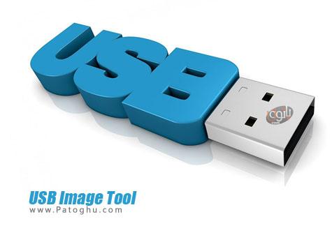 نرم افزار USB Image Tool
