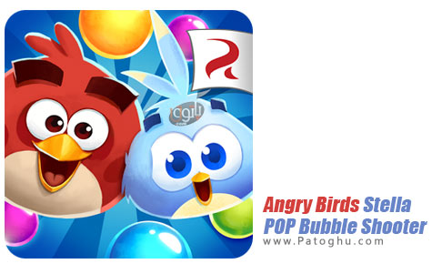 بازی Angry Birds Stella POP Bubble Shooter