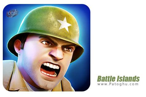 بازی Battle Islands