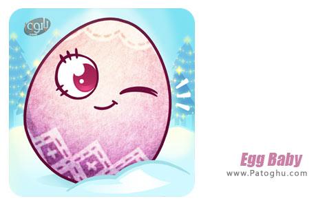 بازی Egg Baby