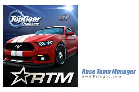 بازی Race Team Manager