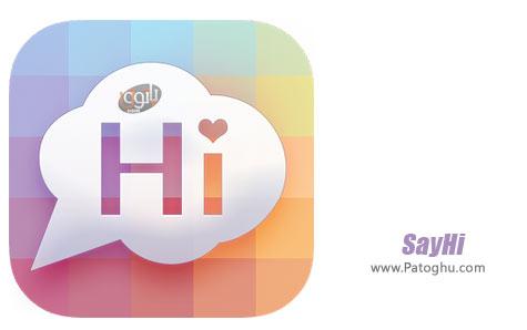نرم افزار SayHi Chat