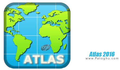 نرم افزار Atlas 2016