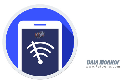 نظارت بر دیتا و ترافیک مصرفی اینترنت در اندروید Data Monitor Premium v1.8.925