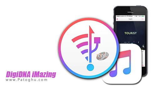 تبادل اطلاعات بین آیفون و آیپاد و کامیپوتر DigiDNA iMazing 2.1.8