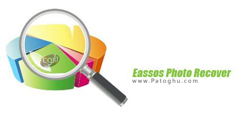 نرم افزار Eassos Photo Recovery