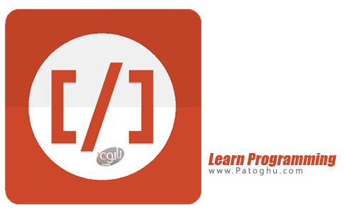 برنامه Learn Programming