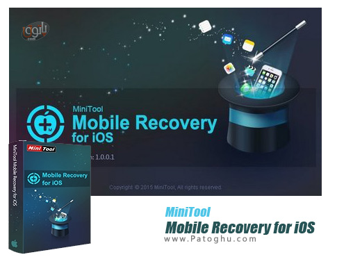 نرم افزار MiniTool Mobile Recovery for iOS