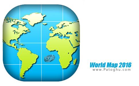 نرم افزار نقشه جهان برای اندروید World Map 2016