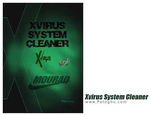 نرم افزار Xvirus System Cleaner