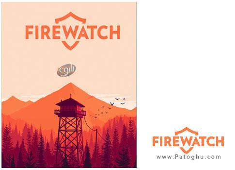 بازی Firewatch