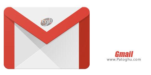 نرم افزار Gmail