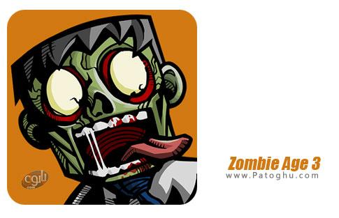 بازی Zombie Age 3