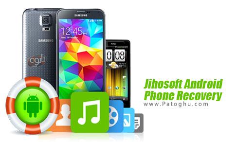نرم افزار Jihosoft Android Phone Recovery