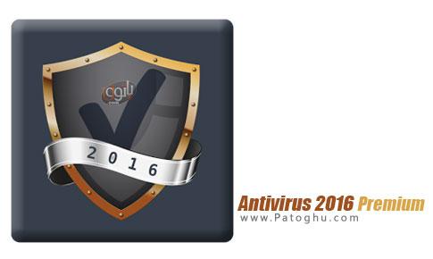 نرم افزار Antivirus 2016 Premium