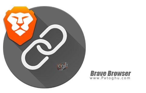 نرم افزار Brave Browser - Link Bubble