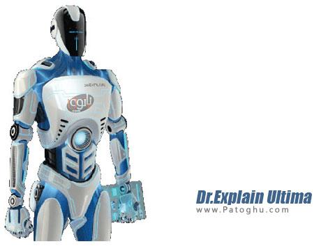 نرم افزار Dr.Explain Ultima