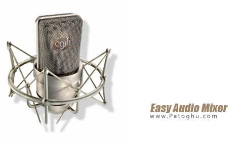 نرم افزار Easy Audio Mixer