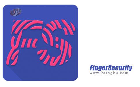 دانلود قفل اثر انگشت سامسونگ j5 دانلود FingerSecurity Premium v3.11.0 برنامه قفل اثر انگشت ...