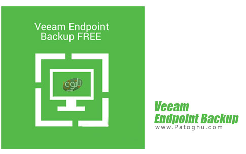 نرم افزار Veeam Endpoint Backup