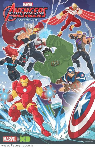 دانلود فصل سوم انیمیشن گردآوری انتقام جویان Marvels Avengers Ultron Revolution 2016