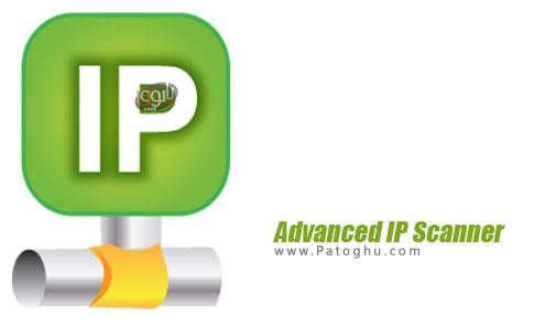 نرم افزار اسکن آی پی شبکه Advanced IP Scanner 2.4.2601