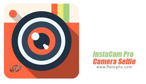 نرم افزار InstaCam Pro - Camera Selfie
