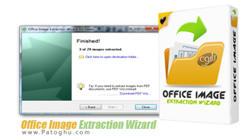 نرم افزار Office Image Extraction Wizard