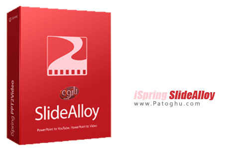 نرم افزار iSpring SlideAlloy