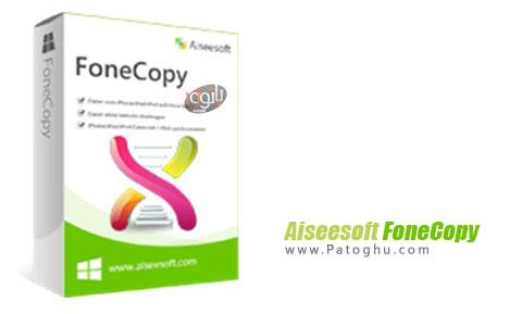نرم افزار Aiseesoft FoneCopy