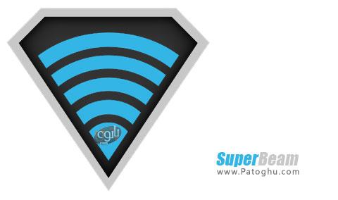 نرم افزار SuperBeam Pro