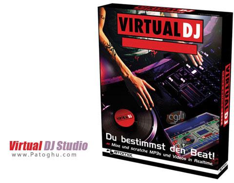 میکس و ویرایش حرفه ای موزیک Virtual DJ Studio 2015