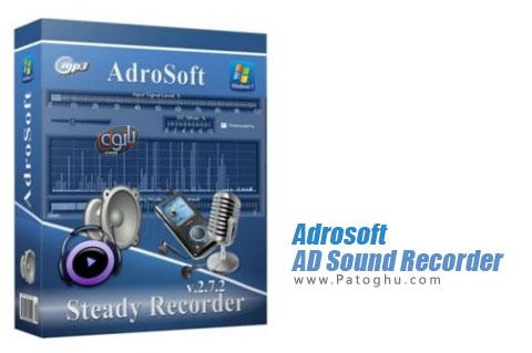 Adrosoft AD Sound Recorder نرم افزار