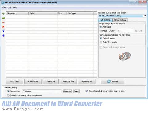 دانلود Ailt All Document to Word Converter