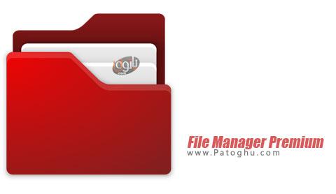 دانلود File Manager Premium