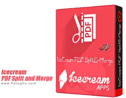 دانلود Icecream PDF Split and Merge Pro