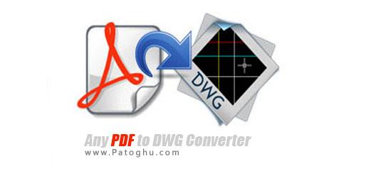 نرم افزار Any PDF to DWG Converter 2015