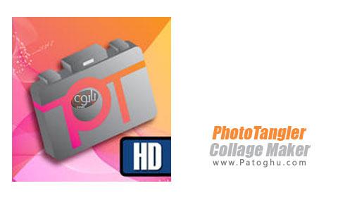PhotoTangler Collage Maker نرم افزار