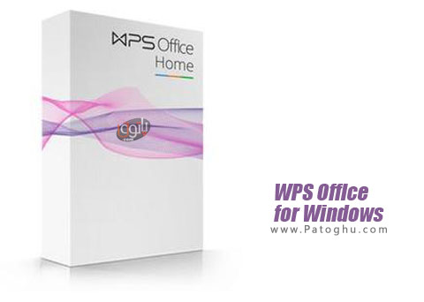 دانلود WPS Office for Windows