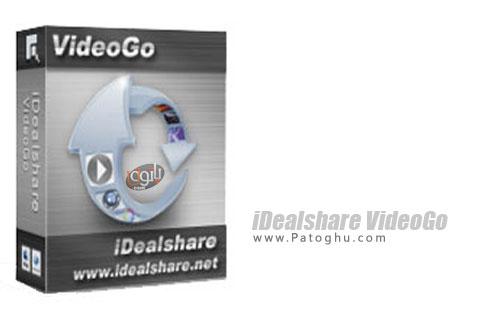 نرم افزار iDealshare VideoGo